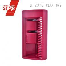 Sharpening tools for knife durable ABS sharpener in red