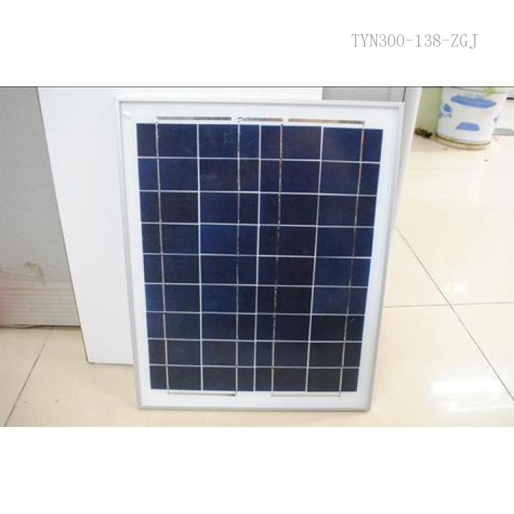 Fantastic Solar Panel Support 18V 20W Functional Solar Panel 5M Wire Size360 Wiring Digital Resources Funapmognl