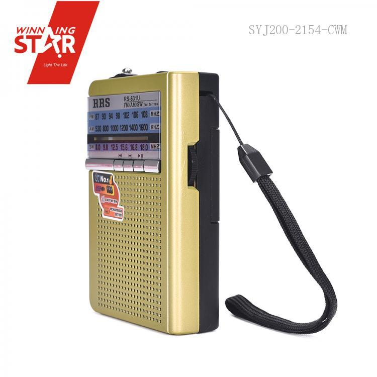 RS-631U Rechargeable Radio Powered By BL-5C Battery With USB