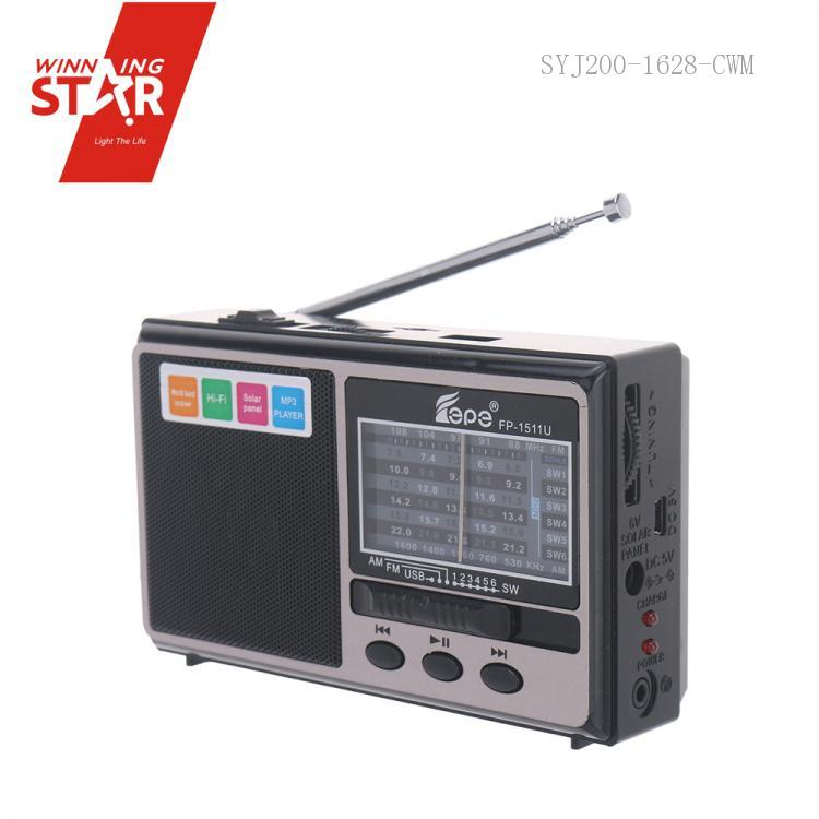 FP-1510U-S Radio With Antenna Home Chargeing Power Line Battery