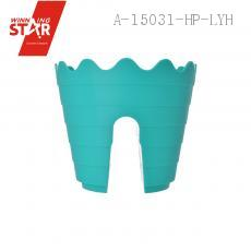 FX-511 Embedded Flower Pot Wavy Configuration PP Texture