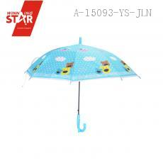 263# Cute Cartoon Bear Long Handled Windproof Rain And Sunny Umbrella For Kids With Whistling EVA Cover Iron Skeleton In