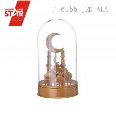 (G-S) Gold Holiday Lamp For Gift Furnish And Decorate