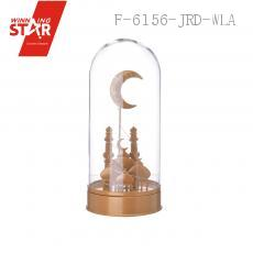 (G-M) Gold Holiday Lamp For Gift Furnish And Decorate