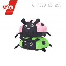 Round Pillow Cushion Carapace Ladybird Doll Creative Cloth Doll Cushion Gifts For Children