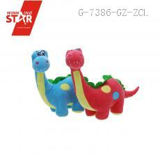 Animal Soft Material Dinosaurs Plush Toy Doll for Child Baby Doll