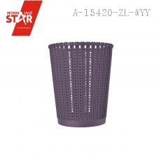 1197 Medium Size Rattan Wastepaper Baskets Waste Container Trash Can