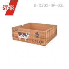 1805 19.7*19.7*7cm Wooden Garden Planter Box Trough Pot Wooden Flowerpot