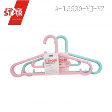 TY-8069 Clothes Hanger Universal Hanger Super Practical Sturdy Clothes Hanger 5PCS