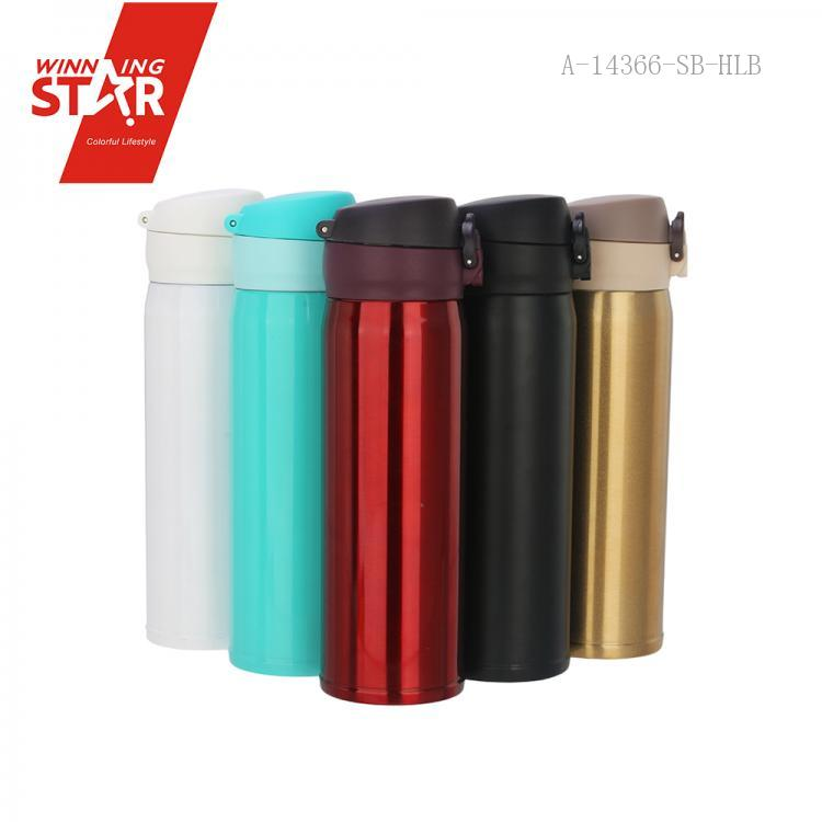Lock Bouncing Cup Stainless Steel Vacuum Cup Insulation
