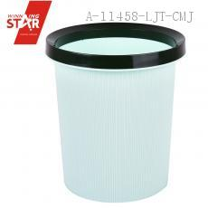 SR3722 Large Size Creative Office Trash Can Storage Barrel Waste Container