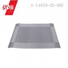 30*45cm 2pcs Home Table Decoration Accessories Heat-insulated Tableware Placemat Table Mat