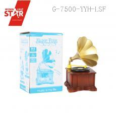 YD007166 Classical Phonograph Music Box with Horn