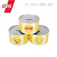 4162 Emoji Type Piggy Bank Money Boxes