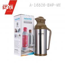 MH-5019 Insulated Water Bottle 2000ML 41*19cm