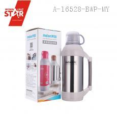 MH-5006 Insulated Water Bottle 2000ML 41*18.5cm