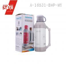 MH-5002 Insulated Water Bottle 2000ML 41*18.5cm