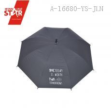 212 Long-handle Umbrella 53.5CM*8K