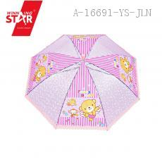 007 Cartoon lace children's Umbrella with whistle 48.5CM*8K