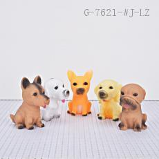 Puppy Toy Bag PVC 145g 5pcs/set
