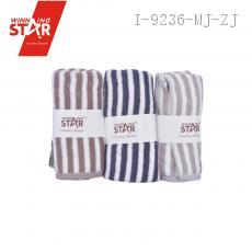 Plush Cotton Thickening Towel 35*83cm 110G