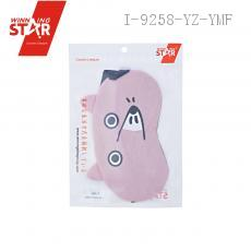 Y7027 Eyepatch with a long nose and ears 27.5*9.5cm