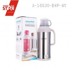 MH-5005 Insulated Water Bottle 41*18.5cm