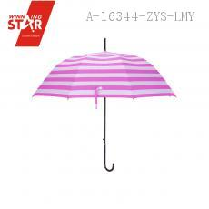 257 Long-handle Umbrella 60cm