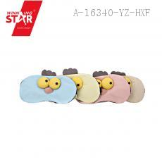 Cartoon Chicken Pattern Eye Mask 17*8cm