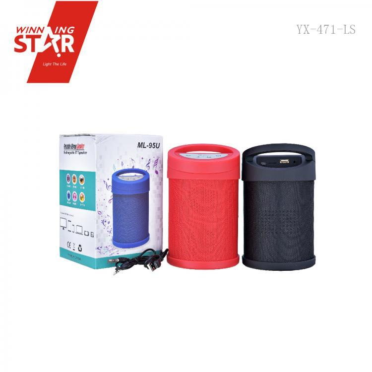 ML-95U(M95) Bluetooth Speaker with colored box 18*11*11cm_Speaker