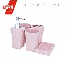8452 Bathroom Products Suit 5pcs/set