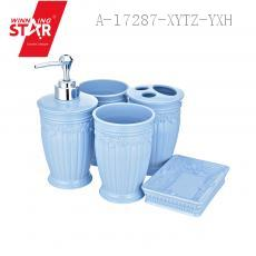 8451 Bathroom Products Suit 5pcs/set