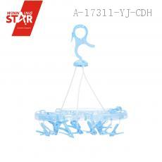 0521 Round Transparent Clothes Clip 35.5cm