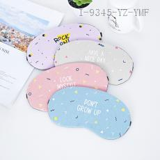 English Letters Eye Mask 19*9.5cm