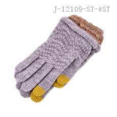 E-5231 Woman Gloves
