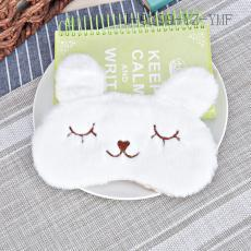 Ear Mask with ice bag 20*9cm