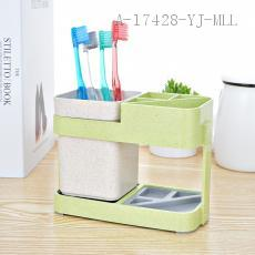 YD-512 Wheat Toothbrush Holder  PP 15.5*12*7.5cm