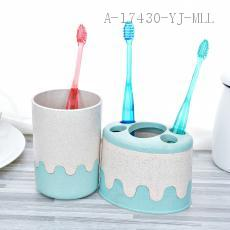 YD-322 Wheat Toothbrush Holder PP 15.8*11.3*11cm