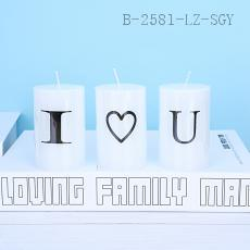 YZ5075 I❤ U Candles 3pcs/set 395g 5*7.5cm