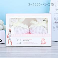 Number 13 Scented Sachet 15.5*11*5cm 56.2g