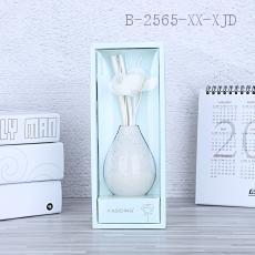 AC829 Ceramic Bottle Incense 23*9.5cm
