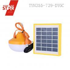 Solar Energy System with 3m solar energy panel