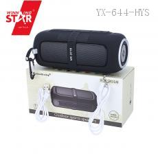 NR-2018 Bluetooth Speaker with colored box 19.6*8.8*10cm