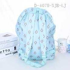Animal Pattern Backpack 45*33*13CM