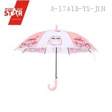 Lovely Cartoon Pattern Umbrella 65cm*8K