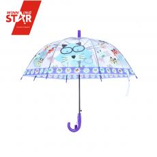 K255 Cartoon Pattern Umbrella 65cm*8K