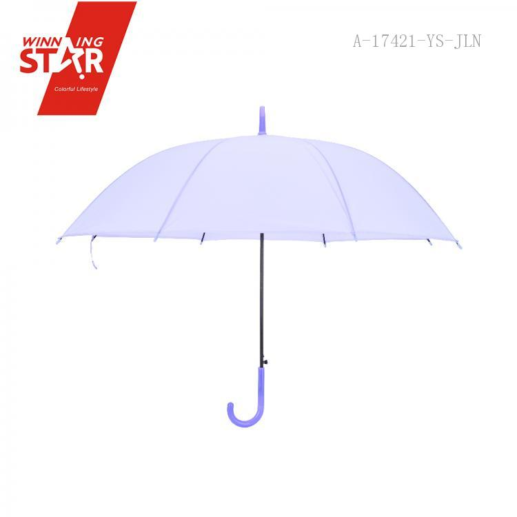 Pure Colored Umbrella 74cm*8K