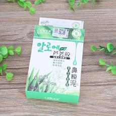 B101230 Remove Blackheads Nose Mask 10pcs/box
