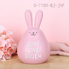 8783 Rabbit Money Box 16*12cm