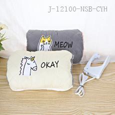 Cartoon Animal Hand Warmer 27*19cm